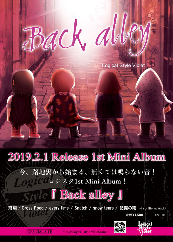 遂に1st Mini Album完成!