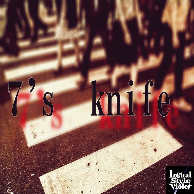 7's knife